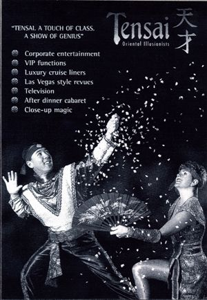 Jon Anton Presents...a wide selection of ILLUSIONISTS available. Suitable for Cabaret, Circus, Cruising, Corporate Entertainments